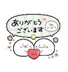 にこまるたち☆の毎日使えるスタンプ(個別スタンプ:16)