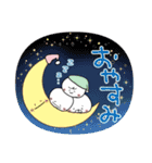 にこまるたち☆の毎日使えるスタンプ(個別スタンプ:18)