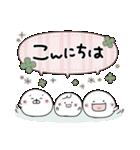 にこまるたち☆の毎日使えるスタンプ(個別スタンプ:19)