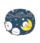 にこまるたち☆の毎日使えるスタンプ(個別スタンプ:20)