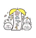 にこまるたち☆の毎日使えるスタンプ(個別スタンプ:23)