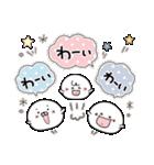 にこまるたち☆の毎日使えるスタンプ(個別スタンプ:24)