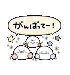にこまるたち☆の毎日使えるスタンプ(個別スタンプ:26)