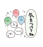 にこまるたち☆の毎日使えるスタンプ(個別スタンプ:27)