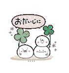 にこまるたち☆の毎日使えるスタンプ(個別スタンプ:28)
