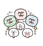 にこまるたち☆の毎日使えるスタンプ(個別スタンプ:29)