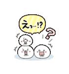 にこまるたち☆の毎日使えるスタンプ(個別スタンプ:32)
