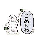にこまるたち☆の毎日使えるスタンプ(個別スタンプ:33)
