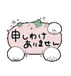 にこまるたち☆の毎日使えるスタンプ(個別スタンプ:34)