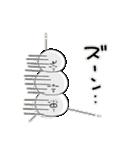 にこまるたち☆の毎日使えるスタンプ(個別スタンプ:35)