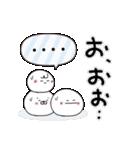にこまるたち☆の毎日使えるスタンプ(個別スタンプ:36)