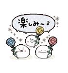 にこまるたち☆の毎日使えるスタンプ(個別スタンプ:37)