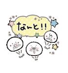 にこまるたち☆の毎日使えるスタンプ(個別スタンプ:38)