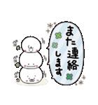 にこまるたち☆の毎日使えるスタンプ(個別スタンプ:39)