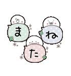 にこまるたち☆の毎日使えるスタンプ(個別スタンプ:40)