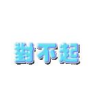 中国語(繁体字)→日本語 自動翻訳スタンプ(個別スタンプ:06)
