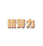 中国語(繁体字)→日本語 自動翻訳スタンプ(個別スタンプ:14)