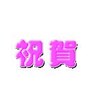 中国語(繁体字)→日本語 自動翻訳スタンプ(個別スタンプ:18)