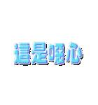 中国語(繁体字)→日本語 自動翻訳スタンプ(個別スタンプ:22)