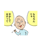 続☆ちびまる子ちゃん原作コミックスタンプ(個別スタンプ:02)