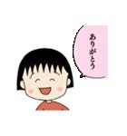 続☆ちびまる子ちゃん原作コミックスタンプ(個別スタンプ:03)