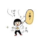 続☆ちびまる子ちゃん原作コミックスタンプ(個別スタンプ:04)