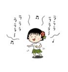 続☆ちびまる子ちゃん原作コミックスタンプ(個別スタンプ:06)