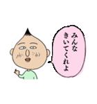続☆ちびまる子ちゃん原作コミックスタンプ(個別スタンプ:09)
