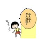 続☆ちびまる子ちゃん原作コミックスタンプ(個別スタンプ:10)