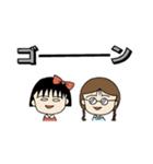 続☆ちびまる子ちゃん原作コミックスタンプ(個別スタンプ:12)