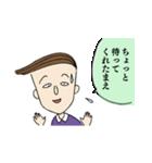 続☆ちびまる子ちゃん原作コミックスタンプ(個別スタンプ:13)