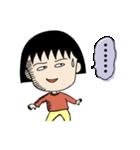 続☆ちびまる子ちゃん原作コミックスタンプ(個別スタンプ:15)