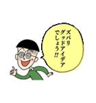 続☆ちびまる子ちゃん原作コミックスタンプ(個別スタンプ:18)