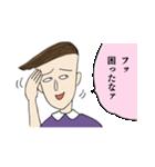 続☆ちびまる子ちゃん原作コミックスタンプ(個別スタンプ:22)