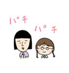 続☆ちびまる子ちゃん原作コミックスタンプ(個別スタンプ:24)