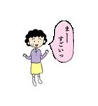 続☆ちびまる子ちゃん原作コミックスタンプ(個別スタンプ:25)