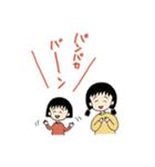 続☆ちびまる子ちゃん原作コミックスタンプ(個別スタンプ:26)