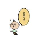 続☆ちびまる子ちゃん原作コミックスタンプ(個別スタンプ:27)