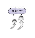 続☆ちびまる子ちゃん原作コミックスタンプ(個別スタンプ:28)