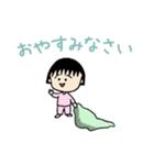 続☆ちびまる子ちゃん原作コミックスタンプ(個別スタンプ:30)