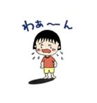 続☆ちびまる子ちゃん原作コミックスタンプ(個別スタンプ:31)