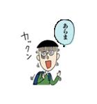 続☆ちびまる子ちゃん原作コミックスタンプ(個別スタンプ:32)