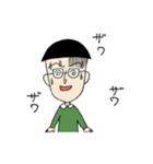 続☆ちびまる子ちゃん原作コミックスタンプ(個別スタンプ:35)