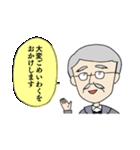 続☆ちびまる子ちゃん原作コミックスタンプ(個別スタンプ:37)
