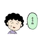続☆ちびまる子ちゃん原作コミックスタンプ(個別スタンプ:38)