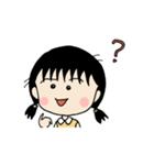 続☆ちびまる子ちゃん原作コミックスタンプ(個別スタンプ:39)