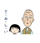 続☆ちびまる子ちゃん原作コミックスタンプ(個別スタンプ:40)