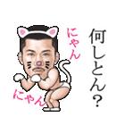 ひげマッチョ3~関西~(個別スタンプ:5)