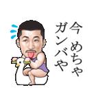 ひげマッチョ3~関西~(個別スタンプ:6)