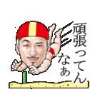 ひげマッチョ3~関西~(個別スタンプ:7)